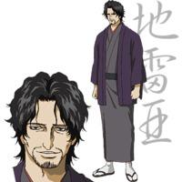 Image of Danzo Tobita