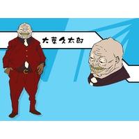 Image of Kyuutaro Oba