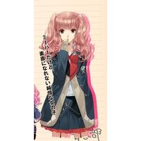 Image of Alice Nagumo