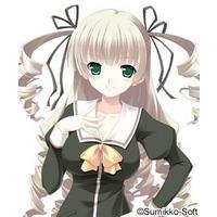 Image of Maudine von Ryukushire