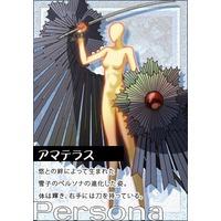 Image of Amaterasu