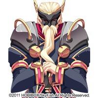Odin Asgard