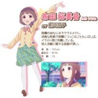 Image of Yumine Fuda