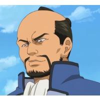 Image of Professor Meguro