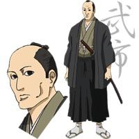 Image of Henpeita Takechi