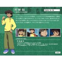 Image of Hajime Murata