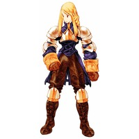 Profile Picture for Agrias Oaks