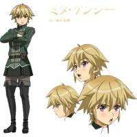 Image of Mita Kenshi