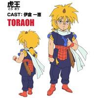 Toraoh