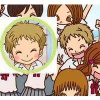 Image of Harukai