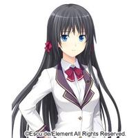 Saori Aihara