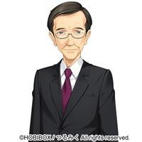 Sadaji Yamagaki