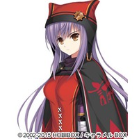 Image of Kazuha Saitou