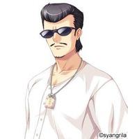 Genji Yamato