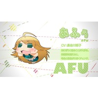 Image of Afuu