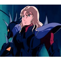 Image of Siegfried