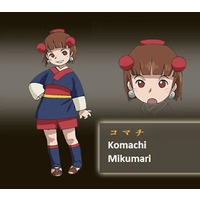Image of Komachi Mikumari