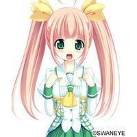 Image of Chiwa Suzukaze