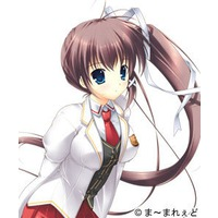 Image of Tsubasa Yashiro