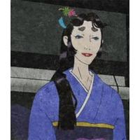 Image of Princess Ruri