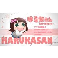 Image of Haruka-san