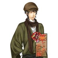 Image of Kisuke Arita