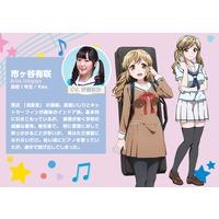 Profile Picture for Arisa Ichigaya