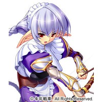 Image of Merufi