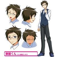 Image of Misono-kun