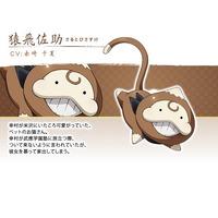 Profile Picture for Sarutobi Sasuke