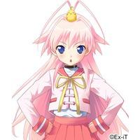 Image of Utakata Kagami