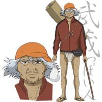 Image of Musashi