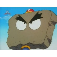 Image of Rocky Hammerhead