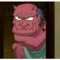 Image of Ko-oni