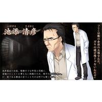 Image of Kiyohiko Ikezoe
