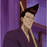 Image of Gasuke