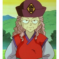 Image of Genkai
