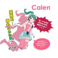Image of Calen