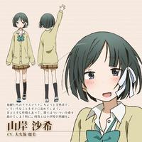 Image of Saki Yamagishi