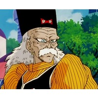 Image of Dr. Gero