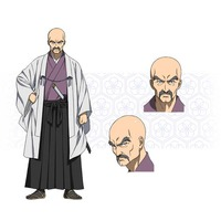 Image of Dousan Saito