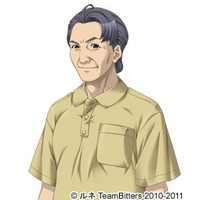 Image of Yutaka Osaki