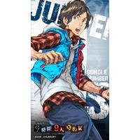 Image of Junpei