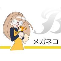 Image of Fumiko Otonashi