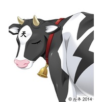 Image of Ushigami-sama