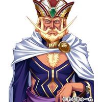 Image of Daddi Fantomaya