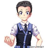 Image of Yuuji Ishibashi