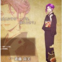 Image of Ayame