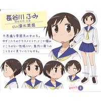 Image of Fumi Hasegawa