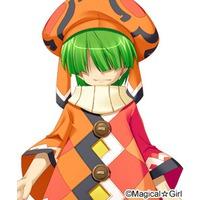 Image of Hasutiru